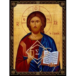 Χριστός ο Γλυκύς